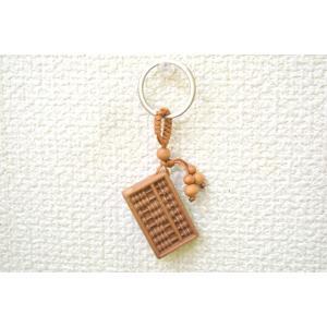 【メール便OK】 そろばん 算盤 キーホルダー 木製 一本萬利 財源廣進|ryu