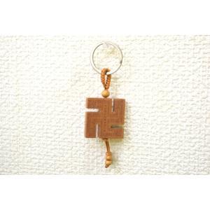 【メール便OK】 卍 まんじ 仏心 キーホルダー 木製|ryu