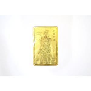 【メール便OK】 関羽 横浜 関帝廟 金カード お守り 商売 学問 仕事|ryu