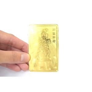 関羽 横浜関帝廟 金カード お守り 商売 学問|ryu|03