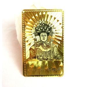【メール便OK】 媽祖 金カード お守り 旅 交通安全 ryu