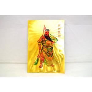 関羽 布袋 文殊菩薩 財神 観音菩薩 金カード ステッカー 5種類から選択可|ryu