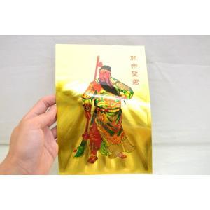 関羽 布袋 文殊菩薩 財神 観音菩薩 金カード ステッカー 5種類から選択可|ryu|02