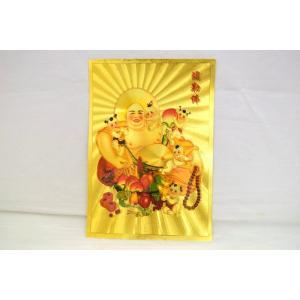 関羽 布袋 文殊菩薩 財神 観音菩薩 金カード ステッカー 5種類から選択可|ryu|08