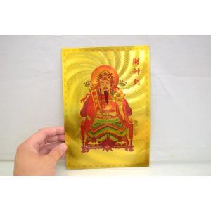関羽 布袋 文殊菩薩 財神 観音菩薩 金カード ステッカー 5種類から選択可|ryu|05