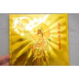 関羽 布袋 文殊菩薩 財神 観音菩薩 金カード ステッカー 5種類から選択可|ryu|06