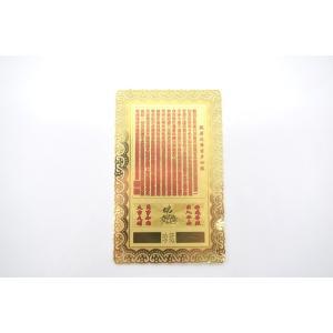 観音菩薩 一生平安 般若心経 平和 健康 お守り金カード|ryu|02