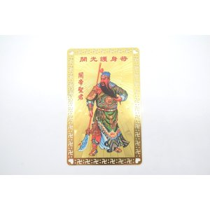 【メール便OK】 関羽 横浜関帝廟 金カード 商売 学問 お守り|ryu