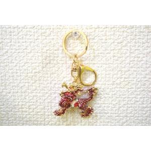 【メール便OK】 麒麟 七宝焼き キーホルダー 金属製 赤|ryu