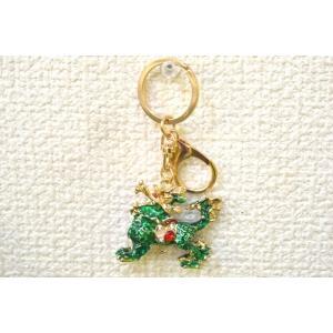 【メール便OK】 麒麟 七宝焼き 緑 キーホルダー 金属製 グリーン|ryu