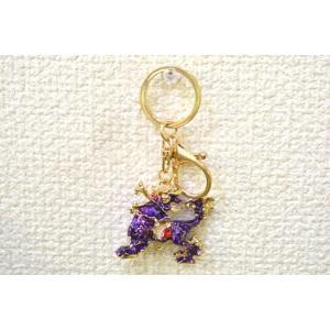 【メール便OK】 麒麟 七宝焼き 紫 キーホルダー 金属製 パープル|ryu