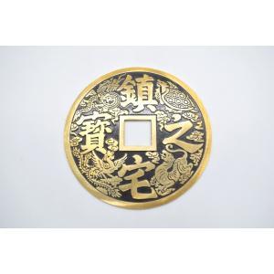 古銭 銅製置物 四神 刀 家内安全 15cm|ryu