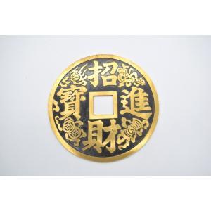 古銭 招財進宝 双魚 鯉 銅製置物 15cm|ryu