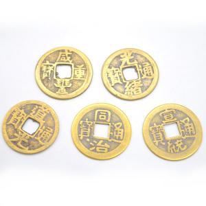 【メール便OK】 古銭 5枚セット 銅製 ryu