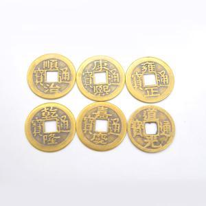 【メール便OK】 六帝銭 古銭セット 銅製 レプリカ ryu