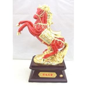 馬 黒台座付き 樹脂製置物 赤 大 うまくいく 成功を招く|ryu