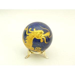 ラピスラズリ 瑠璃 球体置物 金彫り龍 パワーストーン 台座つき|ryu