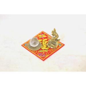 【メール便OK】 龍 ミニチュア風水セット 古銭 福飾り 選べる天然石 銅製置物 ナーガ|ryu