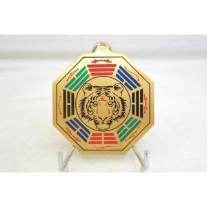 八卦 虎 琥 銅製 壁掛けプレート 魔除け カラフル 小|ryu