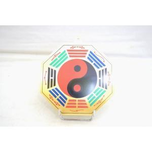 【メール便OK】 八卦 陰陽対極図 銅製 壁掛けプレート 魔除け カラフル 大|ryu