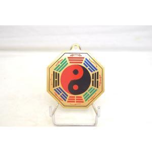 【メール便OK】 八卦 陰陽対極図 銅製 壁掛けプレート 魔除け カラフル 小|ryu