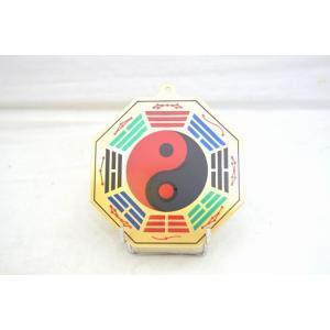 【メール便OK】 八卦 陰陽対極図 銅製 壁掛けプレート 魔除け カラフル 中|ryu