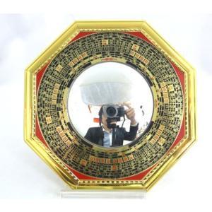 八卦鏡 羅盤付 凸面鏡 19cm 風水 開運|ryu