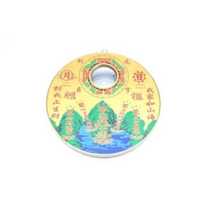 山海鎮 19cm 丸形 八卦鏡 銅盤|ryu