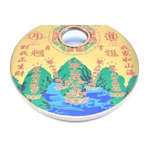山海鎮 19cm 丸形 八卦鏡 銅盤|ryu|04