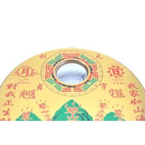 山海鎮 19cm 丸形 八卦鏡 銅盤|ryu|05