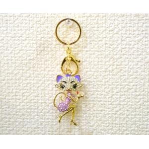 【メール便OK】 猫 七宝焼き キーホルダー 金属製 紫|ryu