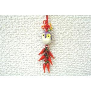 【魔よけ・お守り】とうがらしストラップ(ふくろう付き)/紫|ryu