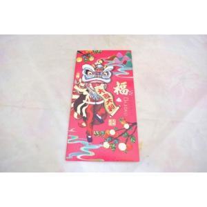【メール便OK】 ぽち袋 お年玉袋 獅子舞 赤色 中華雑貨 ご祝儀用|ryu