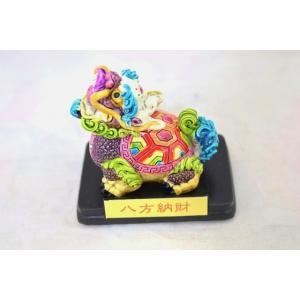 龍亀 ロングイ カラフル 樹脂製置物 台座付き|ryu