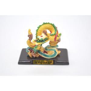 龍 カラフル 樹脂製置物 元宝 台座付き 龍騰盛世 中|ryu