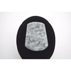 龍彫りプレート ペンダントヘッド ジェイド 翡翠 パワーストーン 天然石パーツ 5cm|ryu