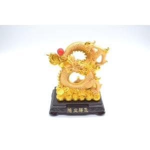 龍 金 8型 如意宝珠 末広がり 樹脂製置物 台座付き 小|ryu