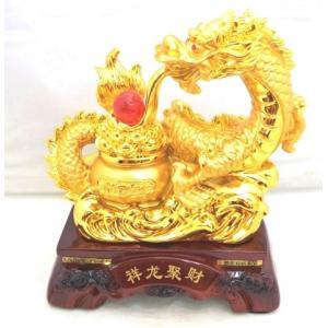 龍 樹脂製置物 元宝 如意宝珠 聚宝盆 総合運 金色 大|ryu