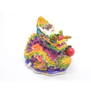 龍 カラフル 樹脂製 小 総合運アップ|ryu