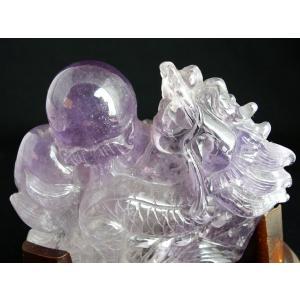 玉を掲げた龍 置物 紫水晶 アメジスト 恋愛 浄化 現品限り ryu