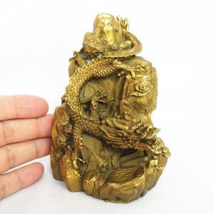 龍脈 山水龍 銅製 全体運 風水 ryu