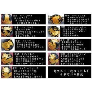 龍彫り 竜生九子ブレスレット 水晶 アメジスト アクアマリン 彫り物パーツ 天然石アクセサリー 10mm玉 フリーサイズ|ryu|02