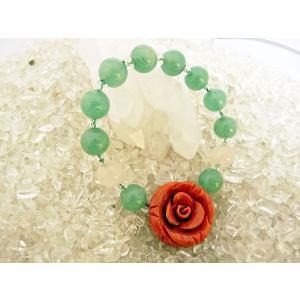 薔薇彫りサンゴ 珊瑚 ローズクォーツ アベンチュリン パワーストーン 天然石ブレスレット 女性のお守り 厄よけ 安産祈願|ryu
