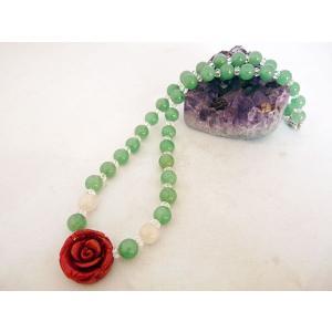 薔薇彫りサンゴ 珊瑚 ローズクォーツ アベンチュリン パワーストーン 天然石ネックレス 首飾り 女性のお守り 厄よけ 安産祈願|ryu