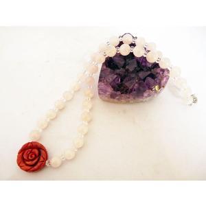 薔薇彫りサンゴ 珊瑚 ローズクォーツ パワーストーン 天然石ネックレス 首飾り 女性のお守り 厄よけ 安産祈願|ryu