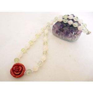 薔薇彫りサンゴ 珊瑚 プレナイト ローズクォーツ パワーストーン 天然石ネックレス 首飾り 女性のお守り 厄よけ 安産祈願|ryu