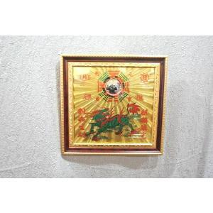 風水 開運アイテム 山海鎮 平面鏡 銅製 麒麟|ryu
