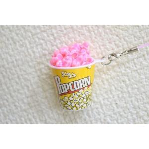 ポップコーン ストラップ 食品サンプル|ryu