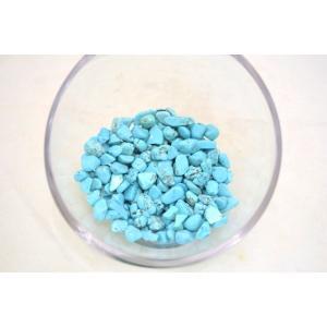 ハウライトトルコ石 ハウライトターコイズ 染色マグネサイト チップ さざれ石 浄化 250g 超激安|ryu
