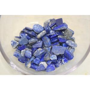 ラピスラズリ 瑠璃 高級天然石チップ さざれ石 大粒 浄化 250g 超激安|ryu